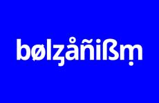 Bolzanism